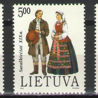 ЛИТВА 1992 ** Народные костюмы Национальная одежда серия MNH