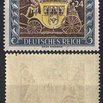 1943 - Рейх - День марки Mi.828 **