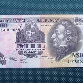 Уругвай 1000 Pesos 1992 1000 песо UNC (п35, №2)