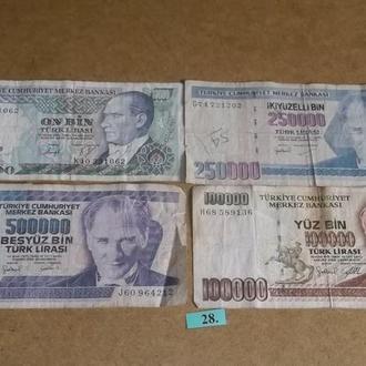 Турція (28)