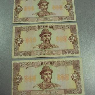 банкнота украина 2 гривны 1992 год подпись гетьман лот 3 шт №6302