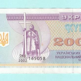 Украина купон  20000 карбованцiв 1993 дробь