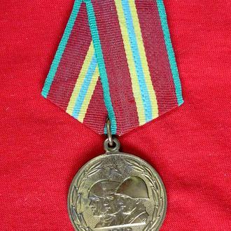 Медаль 70лет СА.
