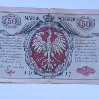 50 Марок Польских 1917 г Польша 50 Марок Польських 1917 р Польща