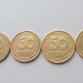 50 копеек 1992 год Набор Штампов: 1ААк,1АБк,1АВк,1АЕк.