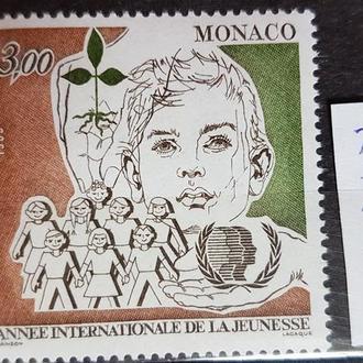 Монако 1985 год молодёжи Михель =1,2 евро**