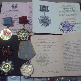 медаль Афганистан за боевые заслуги за отличие в воинской службе комплект с документами №10448