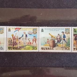 Тувалу 1979 флот мореплаватель капитан Кук**