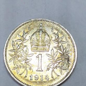 1 корона 1914 Австро-Венгрия, серебро, оригинал, сохран!