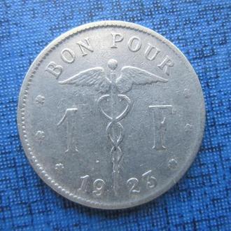 монета 1 франк Бельгия 1923 француский тип