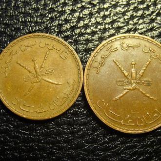 Монети Оману