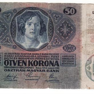 Румыния оккупация Буковины 50 крон 1919 1914 редкая, штамп на австрийских кронах (2)