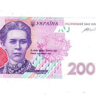 200 грн Украина 2014 год Гонтарева  Пресс. Unc