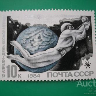 СССР 1984 Космос MNH