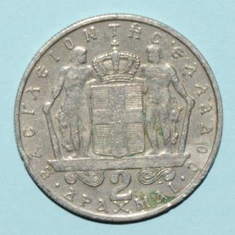 (А) Греция 2 драхмы 1967