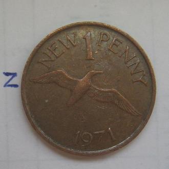 ГЕРНСИ, 1 пенни 1971 года (АЛЬБАТРОС).