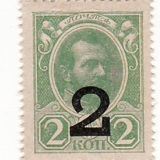2 копейки 1917 деньги-марки с надпечаткой без орла, реверс - цифра номинала. AUNC