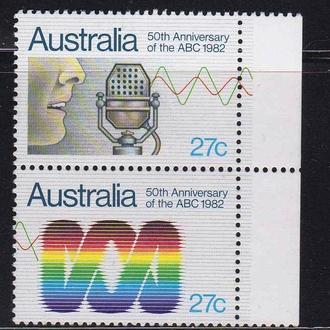 Австралия 1982 г   MNH - сцепка - радио