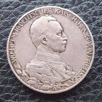 Три Марки Германия Пруссия Парадный Мундир - Серебро-1913 год.