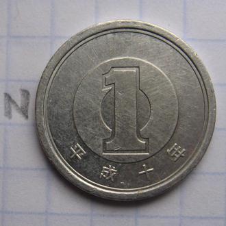 ЯПОНИЯ, 1 йена (15).