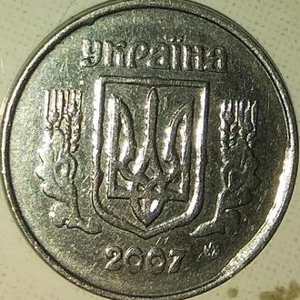 Монеты Украины-номинал 1,2 копейки,брак.