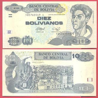 Боны Америка Боливия 10 боливиан 1986 г.