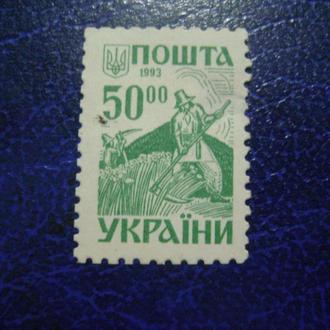 Древняя Украина. Косилки