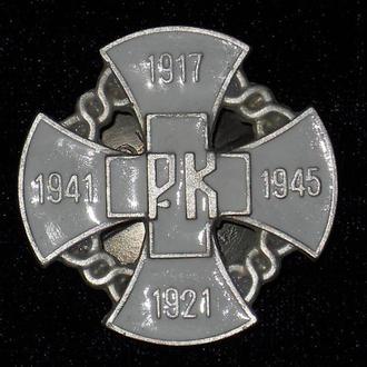 знак Русского корпуса