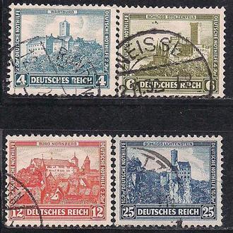 Рейх, 1932 г., архитектура, замки и дворцы