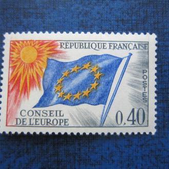 марка Франция Европа флаг MNH