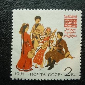 1961, . Костюмы народов СССР