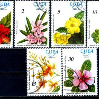 Куба. Цветы (серия+блок) 1977 г.