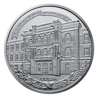 200 років Південноукраїнському національному педагогічному університету ім. К. Д. Ушинського