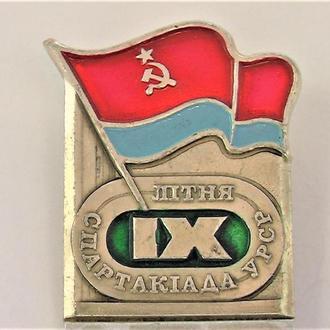Значок СССР IX Літня спартакіада УРСР преса