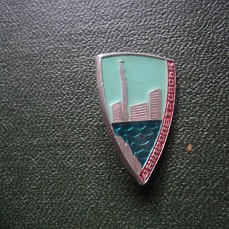 Дніпропетровськ. Набережна.
