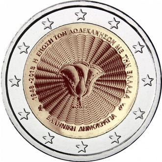 Shantаl, Греция 2 Евро 2018, 70-летие союза островов Додеканес с Грецией