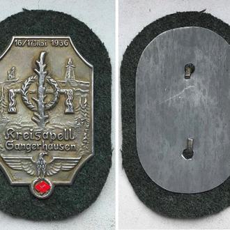 Памятный знак. Третий Рейх. копия