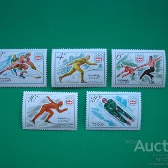 СССР. 1976 Спорт олимпиада MNH