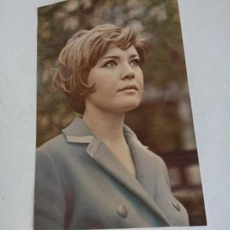 Открытка.Людмила Максакова.1969г.