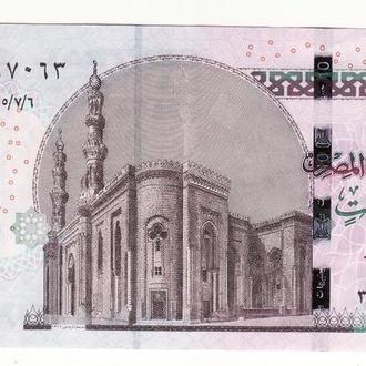 Египет 10 фунтов 6 июля 2015. Сохран!