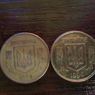 25 копеек 1994 год(редкие)