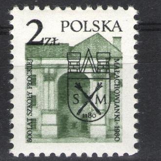 Польша - архитектура 1980 - Michel Nr. 2692 **