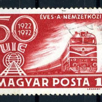 Венгрия. Ж/Д транспорт (серия) 1972 г.