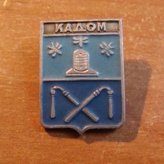 Кадом  (4)