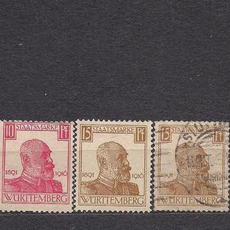 Немецкие земли, Wurttemberg, 1916 г., служебные марки