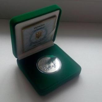 Коллекционная серебряная монета НБУ: 5 гривен 2017, Год Петуха