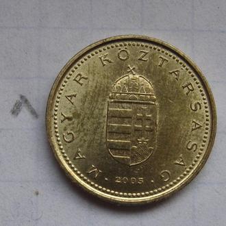 ВЕНГРИЯ, 1 форинт 2005 года.