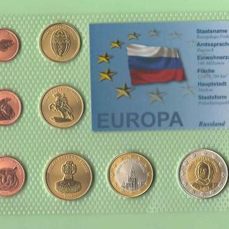Набор РОССИЯ пробные евро монеты 2007 год пластик блистер запайка RRR