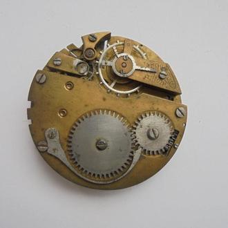 Часть механизма старинных карманных часов. (№276).