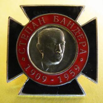 СТЕПАН БАНДЕРА 1909 - 1959